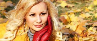 Блондинка в красных перчатках среди осенней листвы